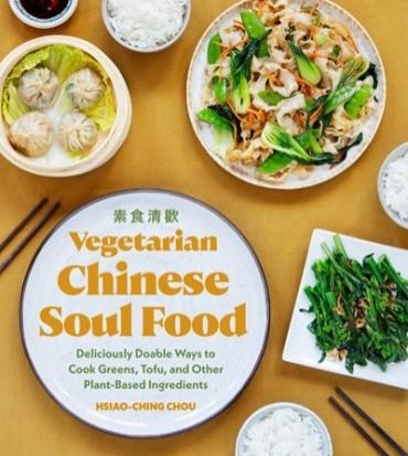 Vegetarian Chinese Soul Food Cookbook
